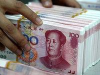 تضعیف یوآن در مقابل دلار