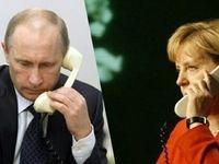 دوئل سیاسی مرکل و پوتین