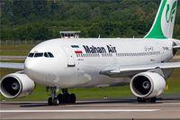 خاطرات دو مسافر لبنانی پرواز۱۱۵۲ +عکس