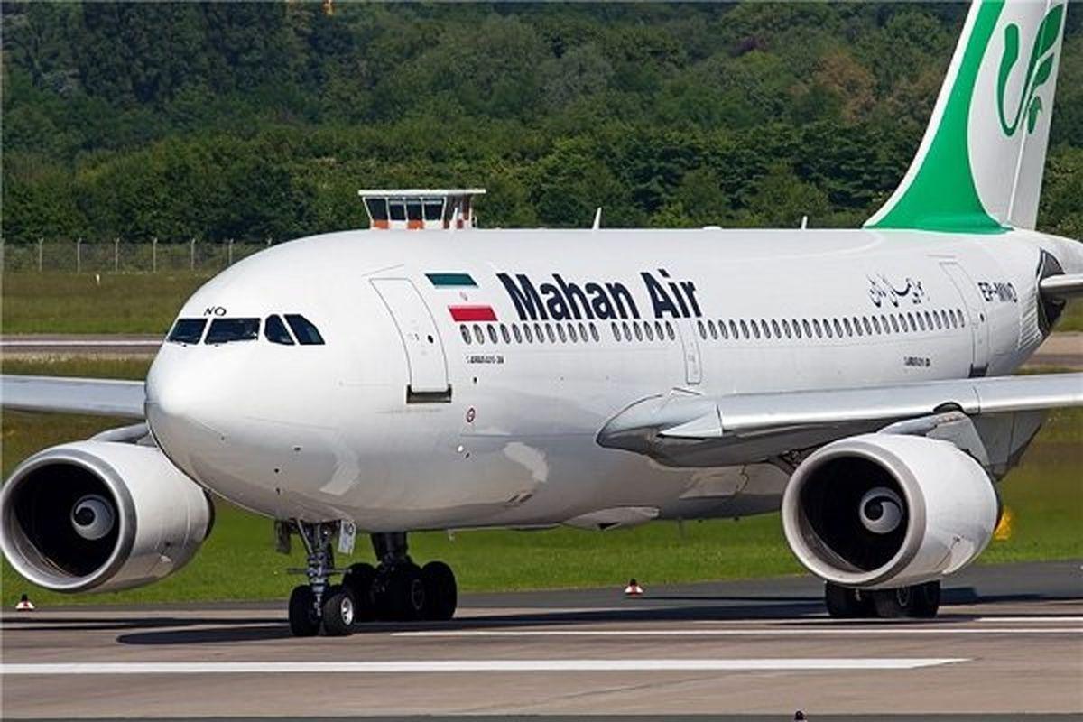 تشکیل کمیته بررسی حادثه هواپیما ماهان