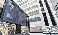 پیشبینی سود به نفع سهامدار خرد میشود؟