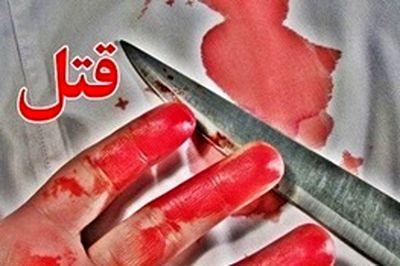4 زن در آرامستان به ضرب گلوله کشته شدند