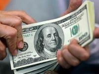 دلار آمریکا امروز چند؟