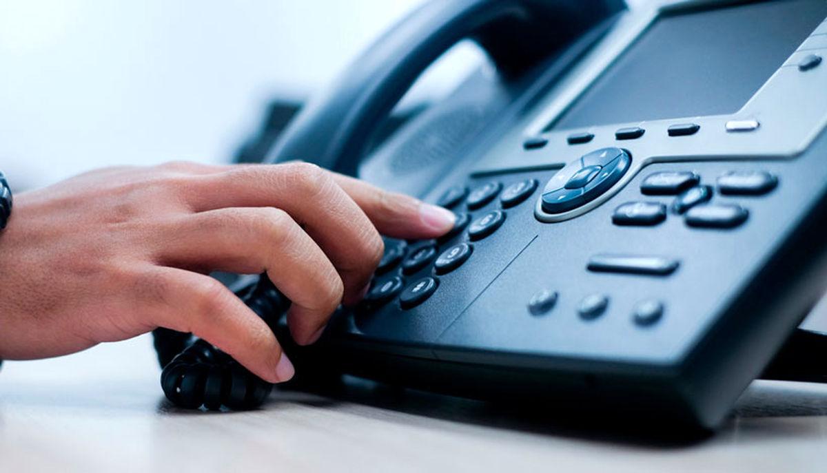 کلاهبرداری تلفنی همچنان قربانی میگیرد