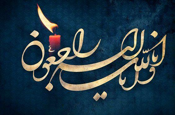 ظریف درگذشت آیت الله محمود هاشمی شاهرودی را تسلیت گفت