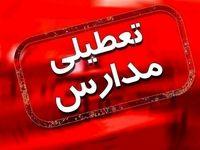 فردا هم مدارس تهران تعطیل شد