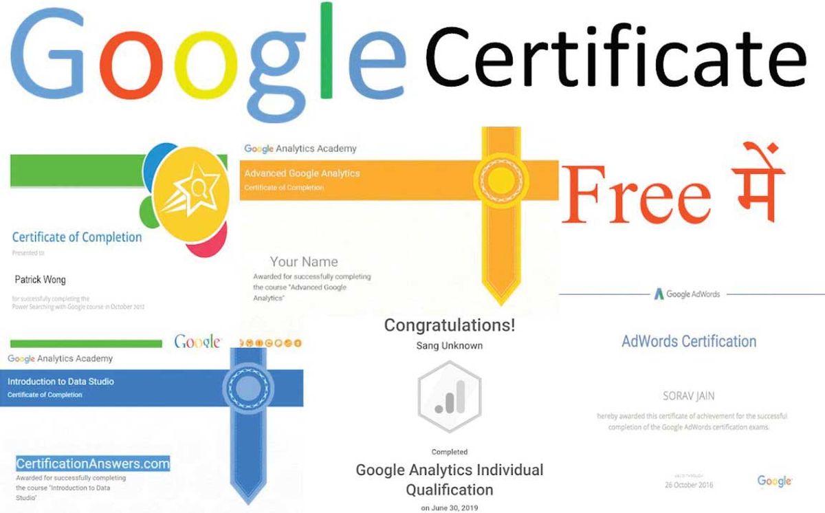 گواهی حرفهای گوگل به جای مدرک دانشگاهی