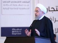 همکاریهای ایران و عراق به نفع دو ملت است
