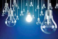 برق و گاز مجانی برای ۳۰میلیون ایرانی +فیلم