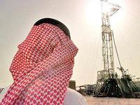 بلومبرگ: عربستان صادرات نفت خود را به شدت کاهش میدهد