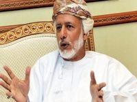 وزیر خارجه عمان: لغو روادید با ایران را بررسی میکنیم