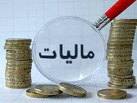 افزایش ۶۸درصدی مالیات ثروتمندان در سال آینده