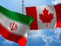 درخواست کانادا از ایران درباره هواپیمای اوکراینی