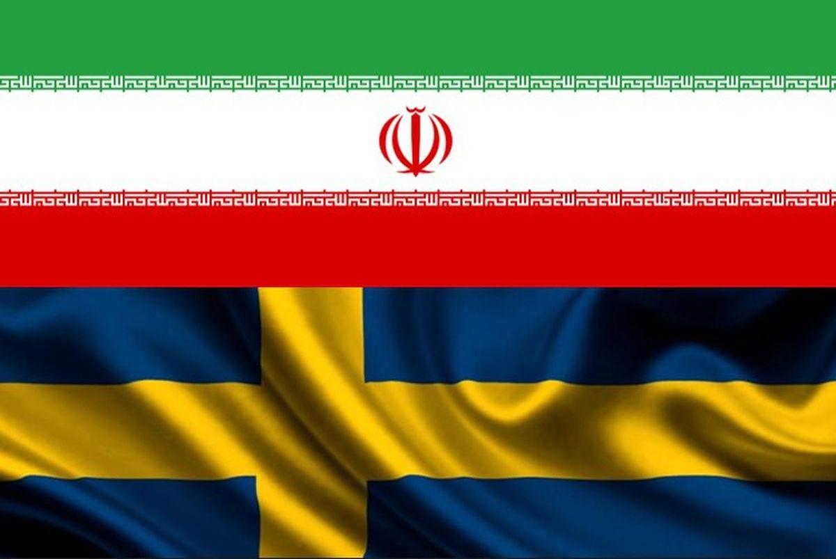 تقویت همکاریهای اقتصادی ایران و سوئد