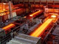 ثبت تولید ۲۱.۷میلیون تنی فولاد ایران در سال۲۰۱۷/ صادرات ۲.۳میلیارد دلاری زنجیره فولاد