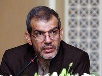نفوذ ایرانیها در بازار 200میلیاردی سوریه