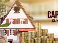 علت اصلی افزایش نجومی قیمت مسکن چیست؟