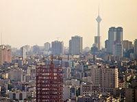 کدام منطقه تهران در شرایط بسیار ناسالم هوا است؟