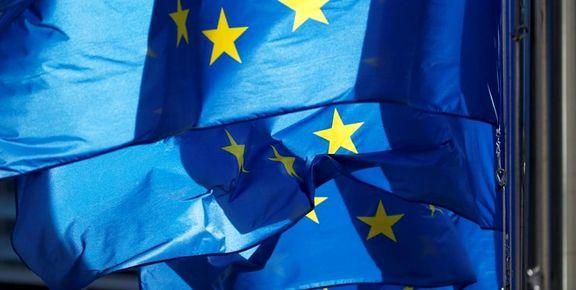 ابراز تاسف اروپا از تصمیم سوئیفت درباره بانکهای ایران