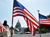 رشد اقتصادی آمریکا باز هم کم شد