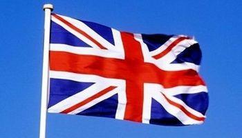 واکنش انگلیس به گام سوم برجامی ایران