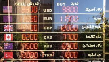 دلار با کانال ١٠هزار تومان خداحافظى کرد/ مقاومت صرافىهاى بانکى در شکستن نرخ