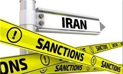 تحریمهای ترامپ نمیتوانند مانند گذشته به ایران فشار بیاورند
