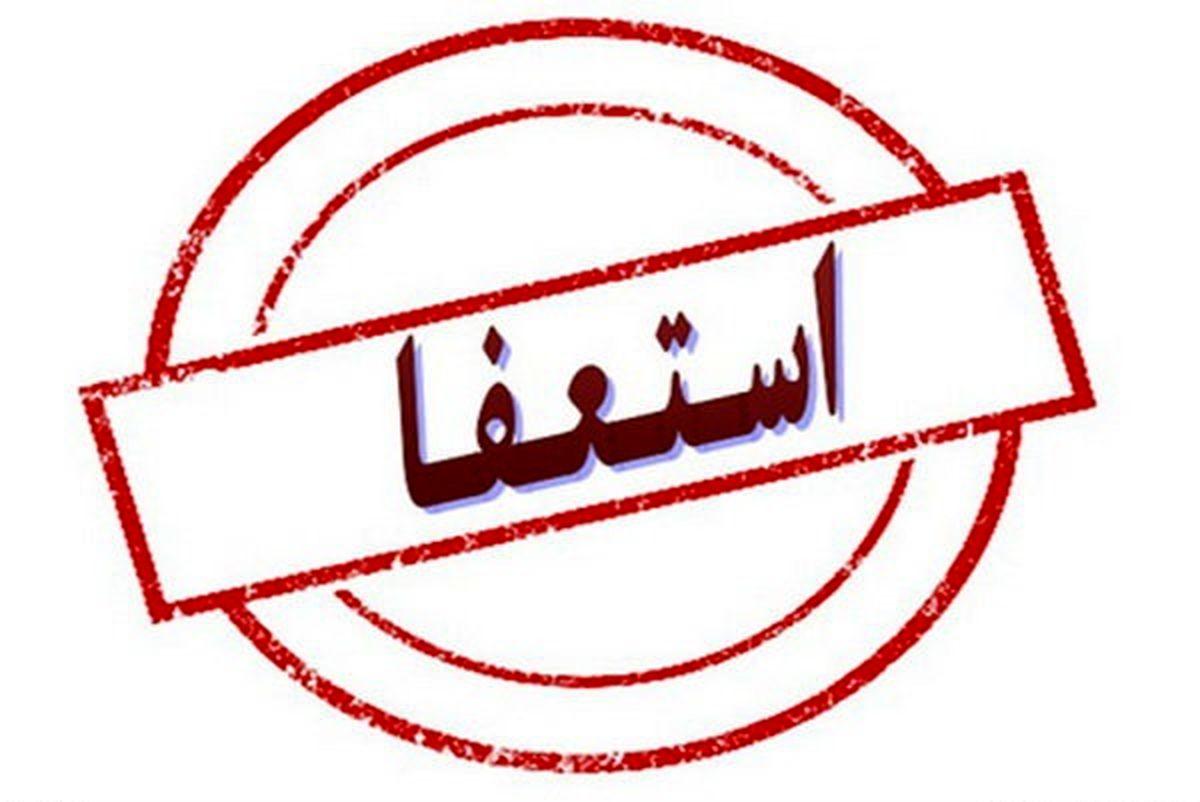 رییس هیأت مدیره مترو تهران استعفا کرد