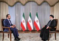 همه نقاط ایران برای سرمایه گذاری تضمین شده آماده است
