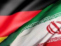 صادرات آلمان به ایران ۸۵درصد رشد کرد