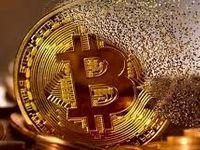 تبدیل همه واحدهای پولی به بیتکوین