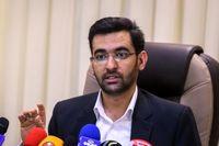 توضیحات آذری جهرمی درباره قطع اینترنت