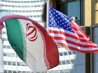 ارسال پیام ایران به آمریکا از طریق سوییس