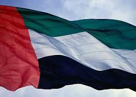 تاریخ سازی مضحک اماراتیها علیه ایران +عکس