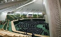 نشست سهشنبه مجلس غیرعلنی برگزار میشود