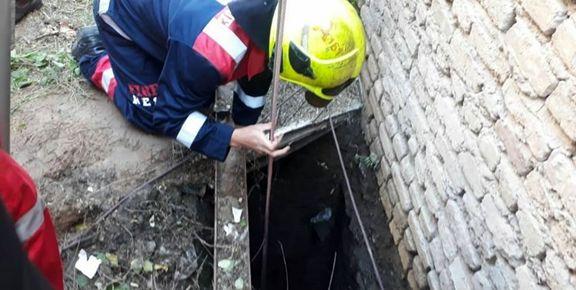 سقوط یک فرد به داخل چاه 15متری