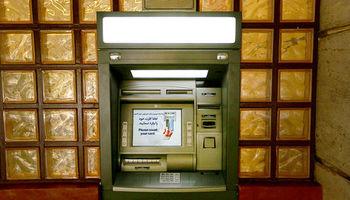 اصلاح نظام کارمزد بانکی کلید خورد