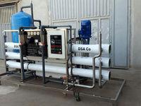 استفاده غیر اقتصادی از آب در تولید