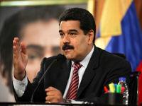 آمریکا، ونزوئلا را در فهرست حامیان تروریسم قرار می دهد