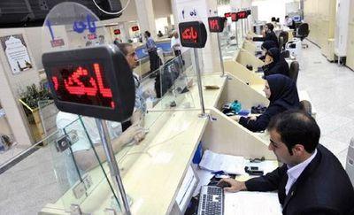 عاقبت نسیهفروشی در بانکها