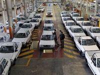 تولید ۴۸۲هزار دستگاه سواری در 5ماه نخست امسال