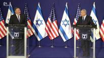 فشارها علیه ایران را کاهش نمیدهیم