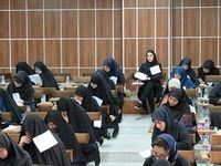 اعتراض آموزشیاران نهضت به آزمون استخدامی آموزش و پرورش