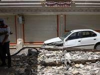 خسارات ناشی از زلزله در مسجد سلیمان +تصاویر