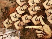 صدای پای فاشیسم