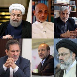 سوابق کاندیداهای انتخابات ریاستجمهوری دوازدهم