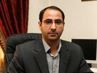عرضه فرآوردههای پالایشگاه ستاره خلیج فارس در بورس انرژی