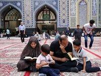 آمار نهایی و تفکیکی زائران پیاده امام رضا (ع) اعلام شد
