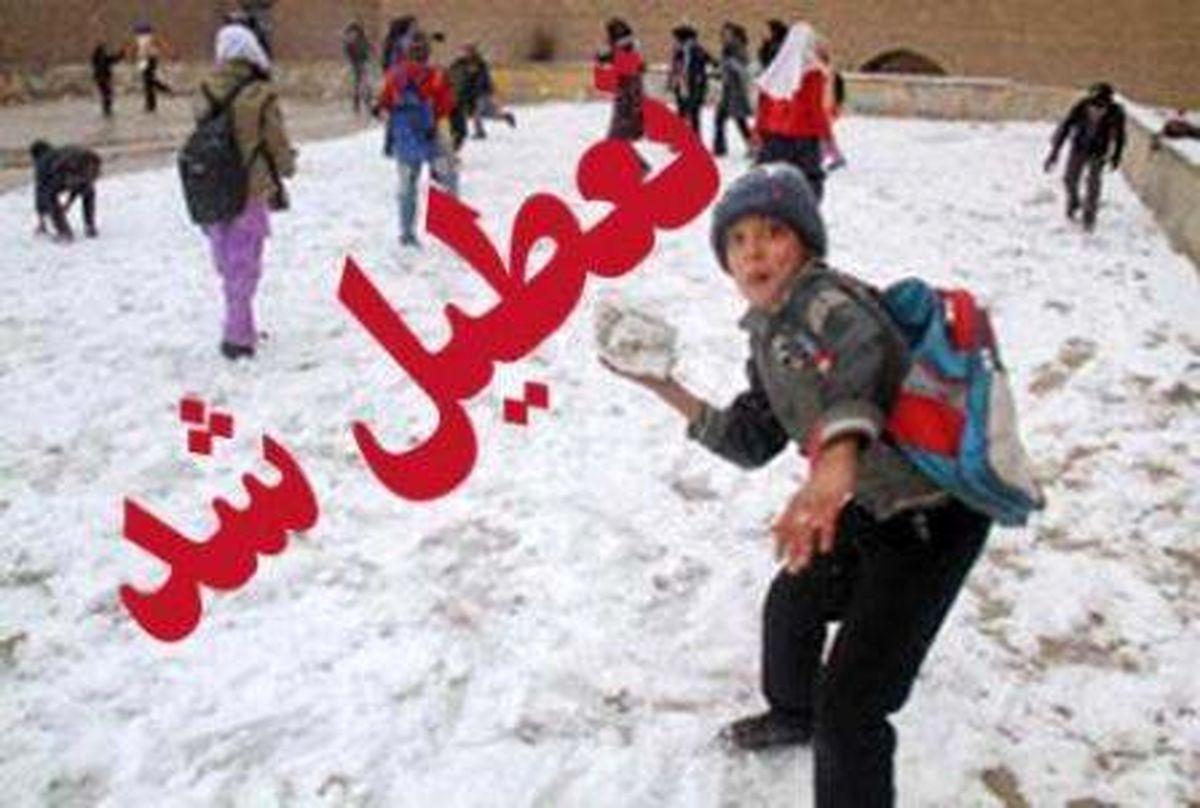 مدارس تهران روز یکشنبه تعطیل شد