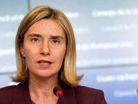 اتحادیه اروپا از اقدام ضدایرانی آمریکا ابراز «تأسف» کرد